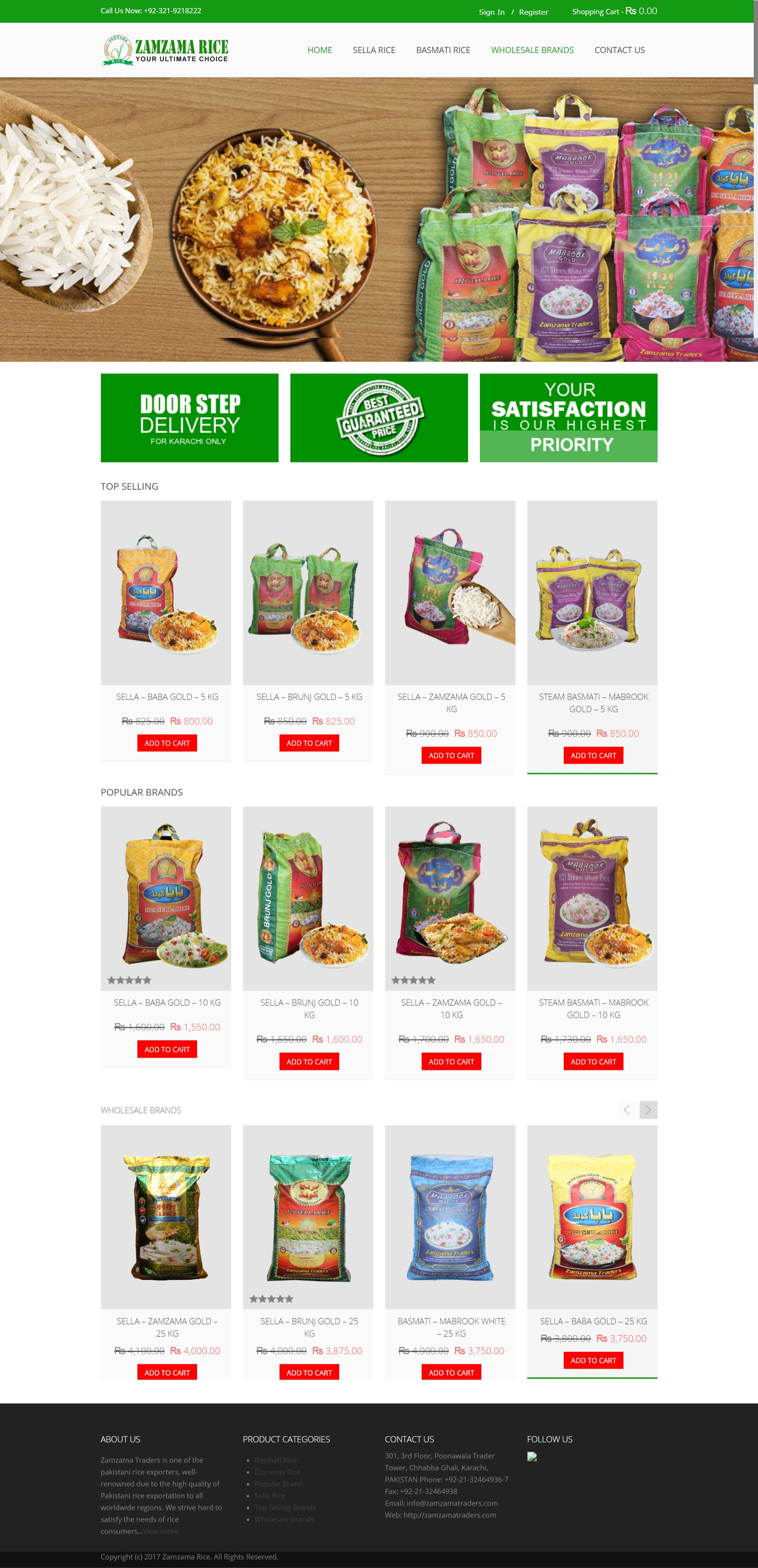 An eCommerce Website for a Rice Company…